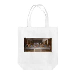 Good Bye Supper Tote bags