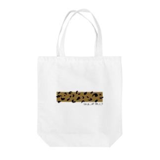 Le_p__d? Tote bags