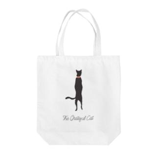 The Grateful Cat Tote bags