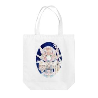 骨の魔法少女 Tote bags