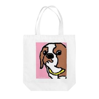犬のあすかちゃん Tote bags