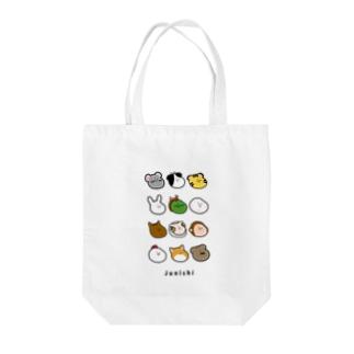 十二支 Tote bags