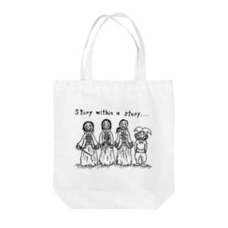 Story within a story (ブラック) Tote bags