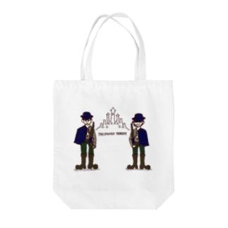 二人の兵士 (カラー) Tote bags