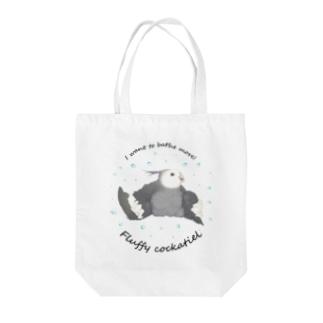 ホワイトフェイス 水浴びふわふわオカメインコ Tote bags