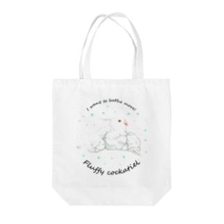 ホワイトフェイスルチノー 水浴びふわふわオカメインコ Tote bags