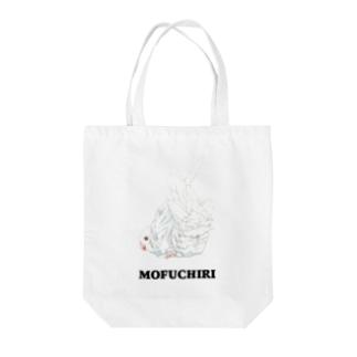ホワイトフェイスルチノー MOFUCHIRIオカメインコ Tote bags