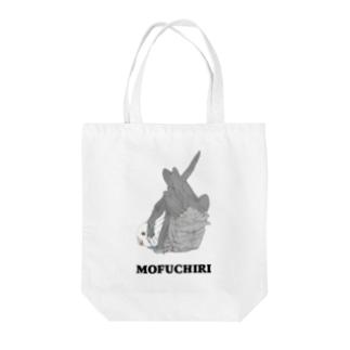 ホワイトフェイス MOFUCHIRIオカメインコ Tote bags