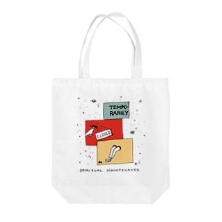 Temporarily Closed... Tote bags