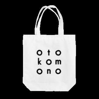 KANNUKIのotokomono Tote bags