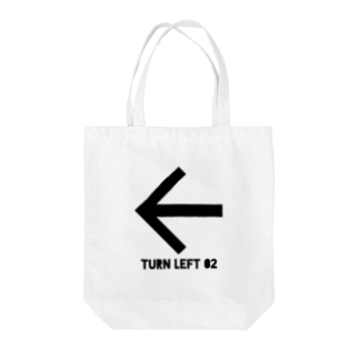 whaisonのTURN LEFT 02 Tote bags