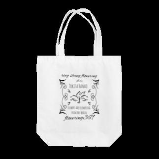 嶺上floweringの百合~嶺上flowering Tote bags