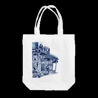 楽どじん@のcafe Tote bags
