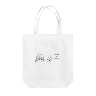 colza&lapin Tote bags
