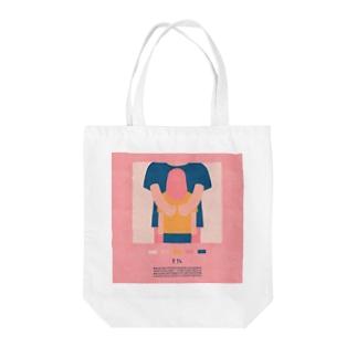 【2019.09.14】新井リオの英語日記グッズ Tote bags