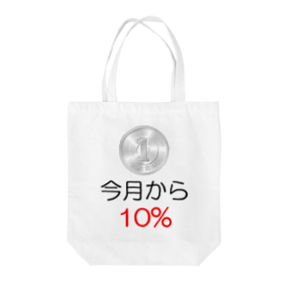 redgreenの消費税 Tote bags