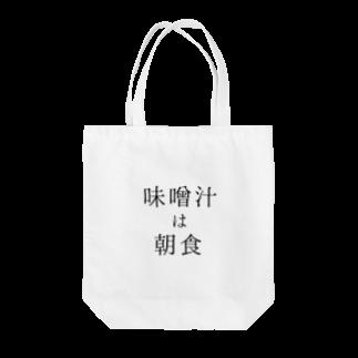 FuG2031の偏見 Tote bags