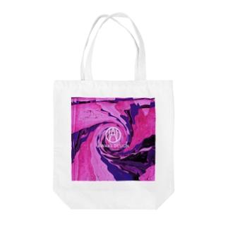 awake342 Tote bags