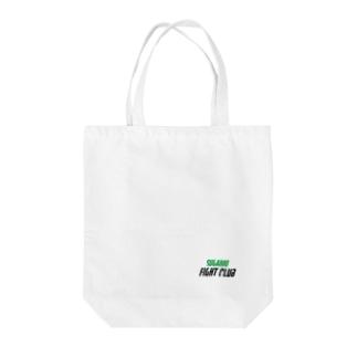 巣鴨ファイトクラブ Tote bags