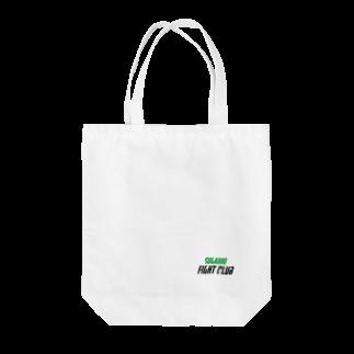 竹下キノの店の巣鴨ファイトクラブ Tote bags