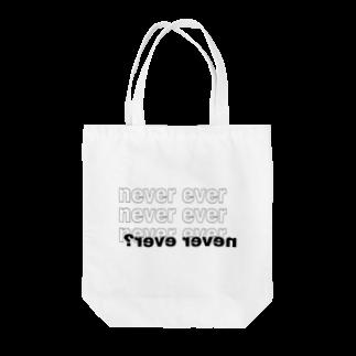 miiichamのネバエバ Tote bags