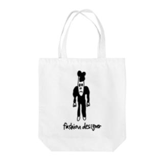 ファッションデザイナー Tote bags
