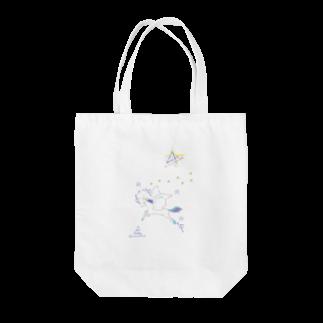 hosi7 ほしななのユニコーン Tote bags