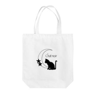 Chat noir Tote bags