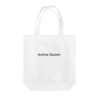 Amma Queen(フォントブラック) Tote bags