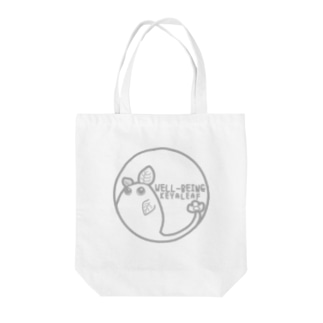 グレー・ウェルビーイング Tote bags