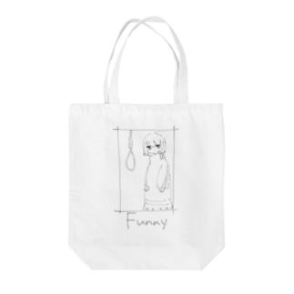 くびつりFunny白系 Tote bags
