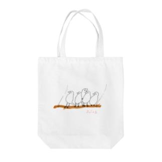 鳥←ぶらんこブンブン Tote bags
