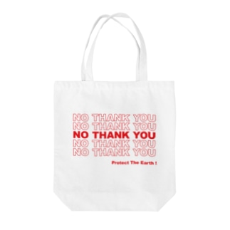 NO THANK YOU  Tote bags
