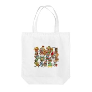ざわつく動物たち Tote bags