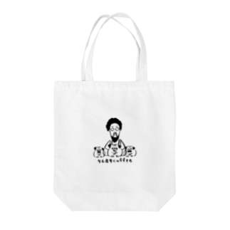 9689coffee Tote bags