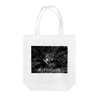 朝鮮朝顔【ネオ花柄】 Tote bags