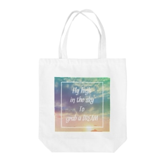 in the sky... Tote bags