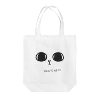 DESUYONEKO|Big Kyougaku(驚愕デカ顔) Tote bags