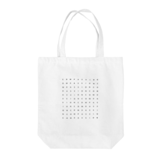 COMPASSION Tote bags