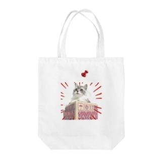 進撃のMATSURI Tote bags