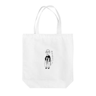 おやじ to ねこ Tote bags
