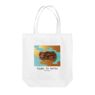 鶴と松 TSURU TO MATSU Tote bags
