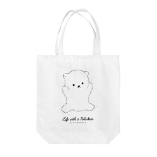 しろくまバンザイ/白 [しろくまのいる生活お買い物バッグ] Tote bags
