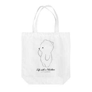 しろくま悩み中/白 【しろくまのいる生活お買い物バッグ】 Tote bags