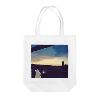 「ゆうぞらのまにまに」 Tote bags