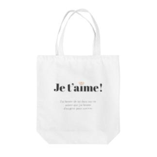 じゅてーむ(おれんじ) Tote bags