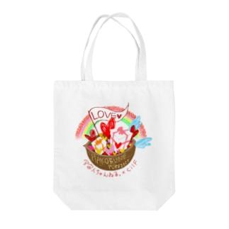 【HAKOBUNE】Blea・プレゼント Tote bags