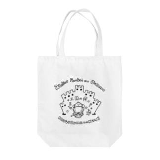 王国の民トート Tote bags