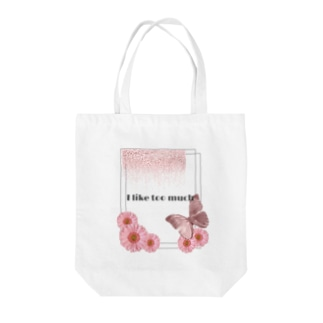 I like too much(PINK) Tote bags