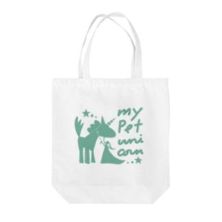 ペット*ユニコーン Tote bags